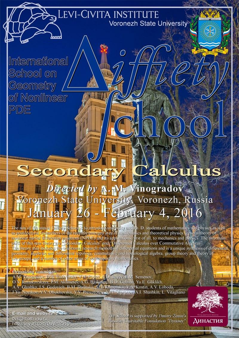 Diffiety School 2016