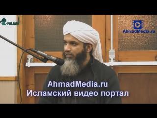 Как подавить собственное эго . Шейх Хасан Али.  AhmadMedia.ru