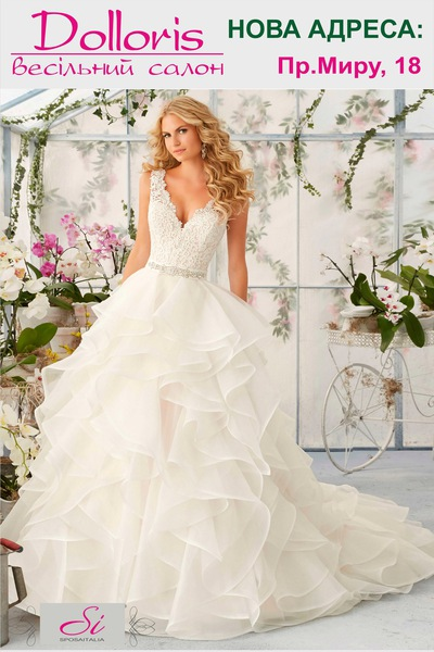 69f5605d335b47 Весільний салон Рівне