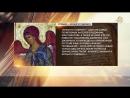 Царьград. Ангел Благой вести - 26 июля – собор Архангела Гавриила