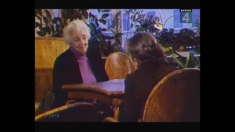 Несравненная Фаина Георгиевна Раневская....Последнее и единственное интервью. (1979)