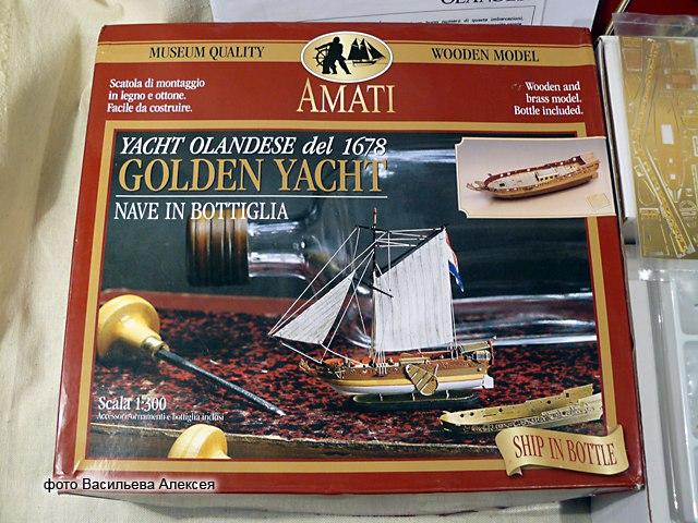 GOLDEN YACHT корабль в бутылке. Масштаб 1:300 Y81U-IvtNSc