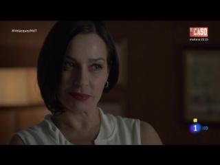 El Ministerio del Tiempo/Министерство времени 2 сезон 9 серия