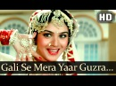 Gali Se Mera Yaar Guzra HD - Inteqam 1988 - Meenakshi Sheshadri - Anil Kapoor - Kadar Khan