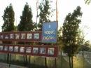 Скопин Рязанская область - видеоэкскурсия