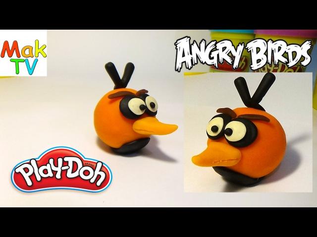 Как слепить Оранжевую птицу Бабблз (Энгри бердс) из пластилина. How to make a Bubbles Angry Birds.