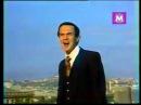 Муслим Магомаев - Азербайджан