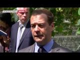 Медведев: Москва не принимала решений по возобновлению поставок овощей из Турции