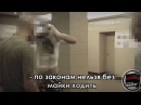 Белорусы заставили россиянина снять футболку с портретом Путина