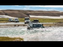 Raid 4x4 ISLANDE ICELAND 4x4 tour by Geko Expeditions