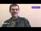 Командир подразделения Армии Новороссии Клуни о боях под Иловайском Ч 1