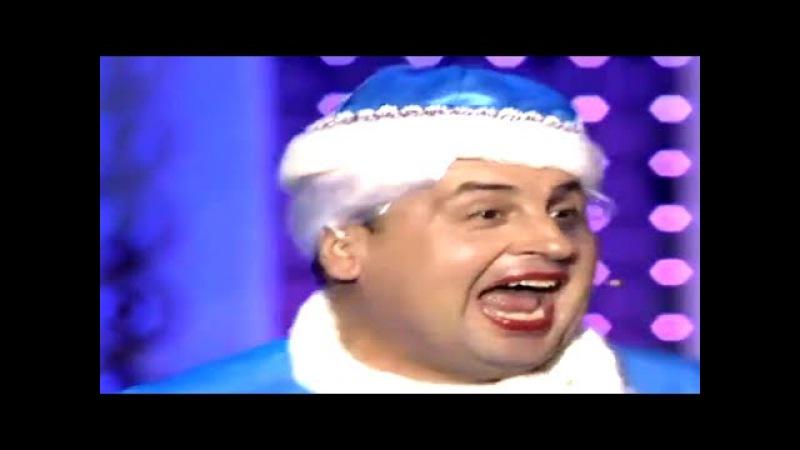 Короли юмора сборник юмора смеха Аншлаг лучшее Лион Измайлов лучшее братья Пономаренко песни