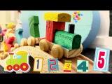 Детские песенки. Песенка про детский поезд. Цифра 1 2 3 4 5. Учим цифры.