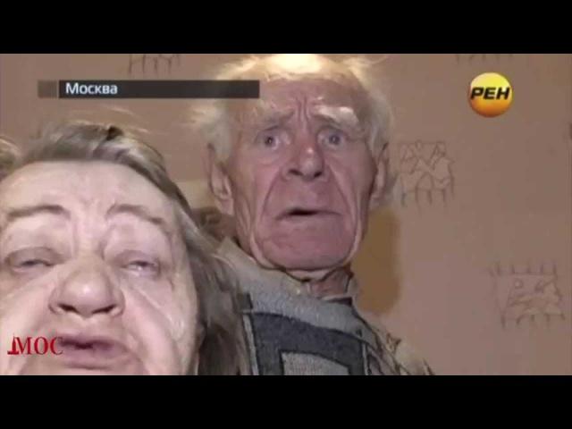 Черный риэлтор Кошмар для пенсионеров
