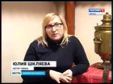 Альтернативный гимн Кирова появился на просторах интернета (ГТРК Вятка)