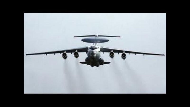 Летающий радар.Самолет-разведчик А-50.Документальный фильм