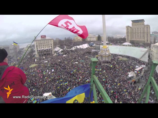 Міліонний мітинг на Євромайдані Ukraine Maidan revolution