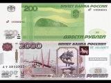 Центробанк РФ собирается выпустить новые купюры достоинством 200 и 2000 рублей