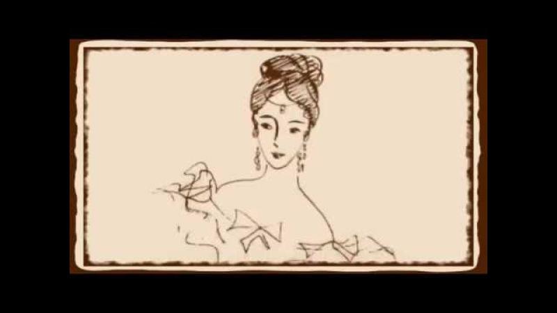 Пушкин в рисунках Нади Рушевой