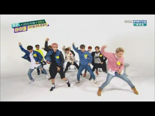 160113 UP10TION (업텐션) FULL @ Weekly Idol 주간 아이돌 233