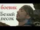 про Афган. Фильмы про Афган и Чечню