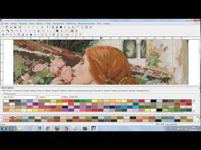 Pattern Maker v4 Pro - новая улучшенная сборка