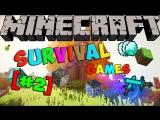 Minecraft Survival Games: Game 2 | Хэллоуин