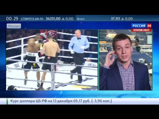 Бокс. Рой Джонс проиграл свой первый бой под российским флагом