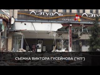 В центре Москвы сносят ТЦ