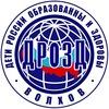 "АНО ""ДРОЗД - ВОЛХОВ"""