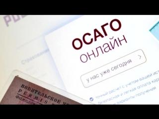 NIVA дорожает, ОСАГО онлайн, обновленный Лансер - YULSUN