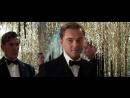 Великий Гэтсби The Great Gatsby - TrailerHD 2013