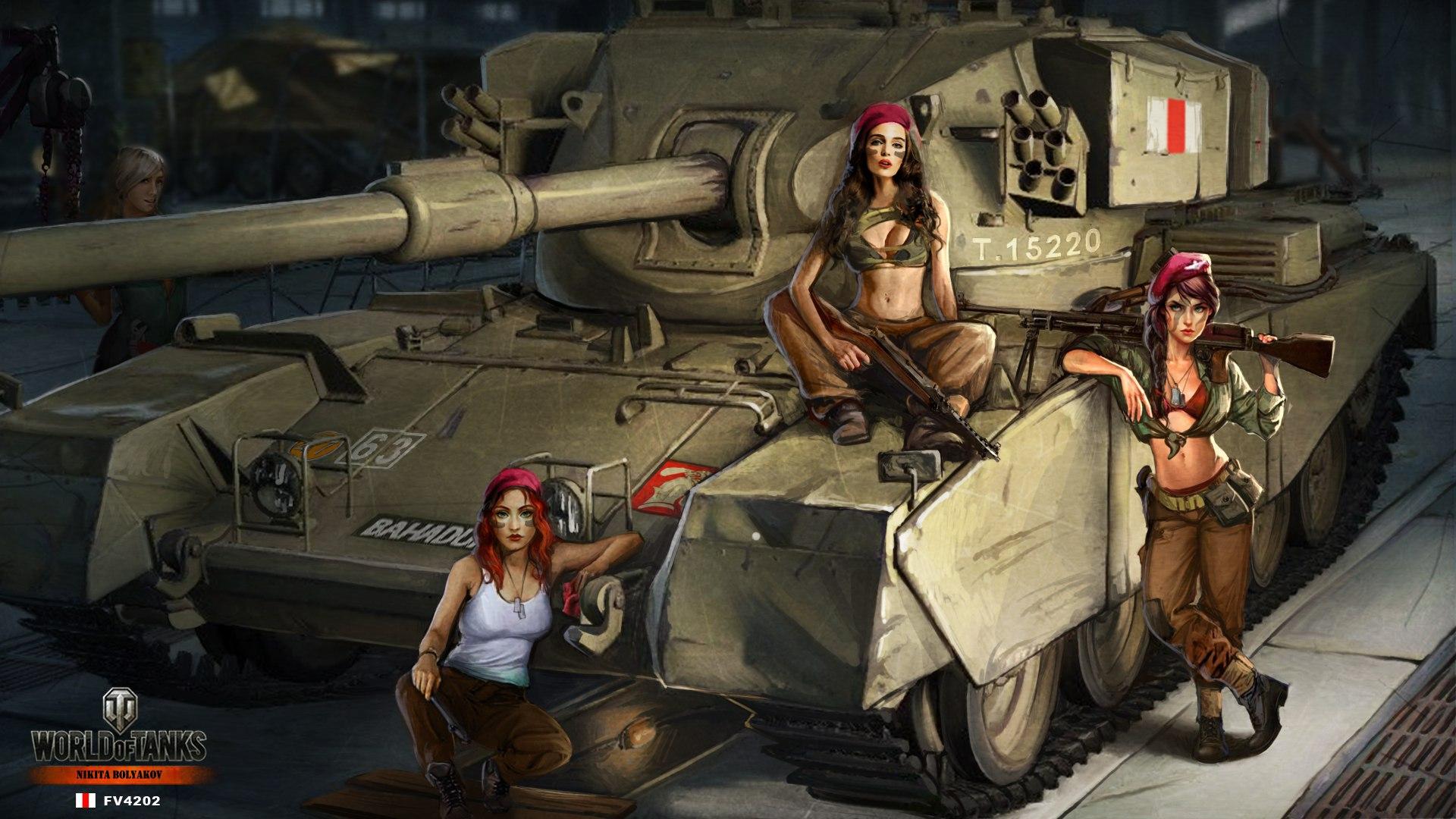 ворлд оф танкс схема бронирования