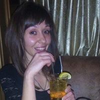 Александра Шабаль