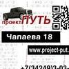 """Автозапчасти для иномарок """"проектПУТЬ"""""""