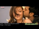 Ra Rakumara Full Video Song - Govindudu Andarivadele Video Songs - Ram Charan, Kajal