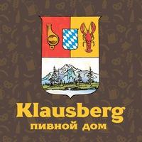 Логотип Klausberg