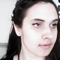 Катя Камынина