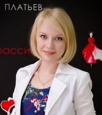 Анастасия Русина-Козицина