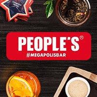 Логотип PEOPLE'S Самара / 24 часа