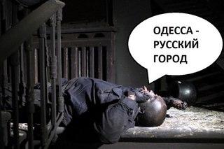 """""""Это политический процесс"""", - в МВД не считают нужным вводить Нацгвардию в Одессу - Цензор.НЕТ 2425"""
