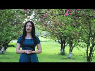 Номер 13 Мелина Петросян