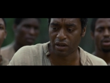 [12 лет рабства \ 12 Years a Slave](2013) Topsy Chapman – Roll Jordan Roll (feat. Chiwetel Ejiofor)