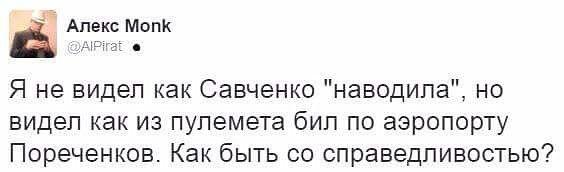 """Плакат """"Свободу Надежде Савченко!"""" на фоне Кремля - Цензор.НЕТ 8780"""
