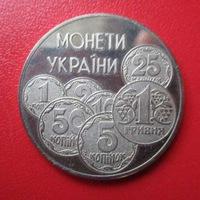 Куплю монети ссср в україні монеты деньги купить