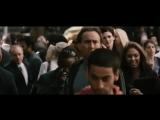 Знамение (2009) супер фильм