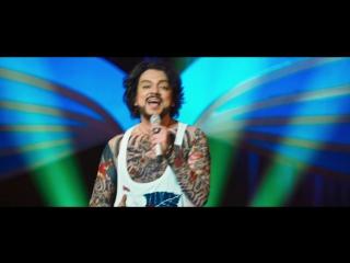 Дискотека Авария feat. Филипп Киркоров - Яркий Я