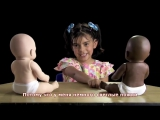 Куклы доктора Кларка - Расизм в мексике.