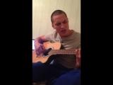 Тимур Гатиятуллин(Честный)-Боже просвети путь(под гитару)