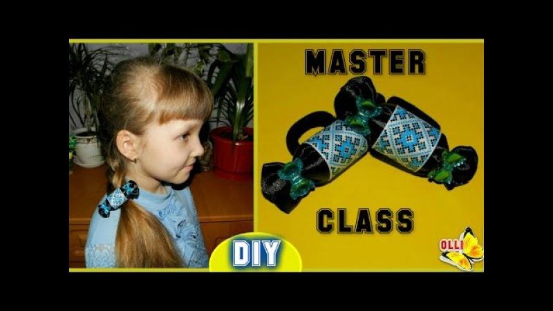 DIY:КОНФЕТКИ из лент/Мастер Класс/Clip for hair-CANDY/Master Class
